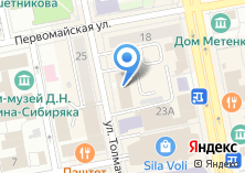 Компания «Отдел полиции Кировский район» на карте