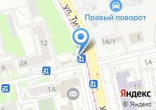Компания «Магазин продуктов на ул. Титова» на карте