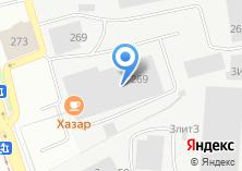 Компания «Лайтик» на карте