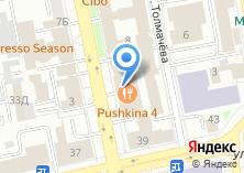Компания «Бумеранг.RE» на карте