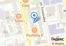 Компания «Свердловский областной Союз промышленников и предпринимателей» на карте