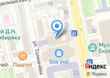 Компания «1000 полезных мелочей» на карте