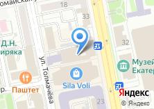 Компания «Уральский-охотник.рф» на карте