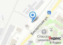Компания «Автостоянка на Бисертской» на карте