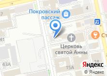 Компания «Уральская школа флористики и дизайна» на карте
