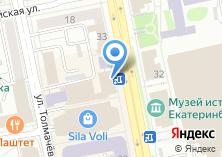 Компания «Космос» на карте