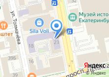 Компания «Уральский государственный архитектурно-художественный университет» на карте