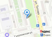 Компания «Титова-38» на карте
