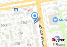 Компания «Алекс» на карте