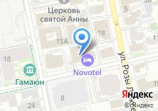 Компания «Novotel Yekaterinburg Center» на карте