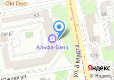 Компания «Kuvik» на карте