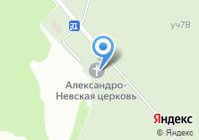 Компания «Храм во имя Святого благоверного князя Александра Невского» на карте