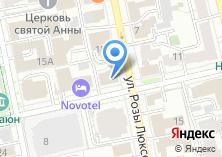 Компания «Люкском Видеонаблюдение» на карте