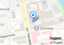 Компания «Геопакс» на карте