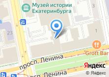 Компания «Свердловский государственный академический театр музыкальной комедии» на карте