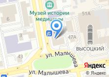 Компания «Детская художественная школа №1 им. П.П. Чистякова» на карте