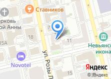 Компания «Музей радио им. А.С. Попова» на карте