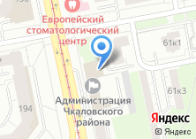 Компания «Отдел государственной статистики в г. Екатеринбурге» на карте