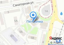 Компания «ЛЬВИНА» на карте