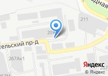 Компания «АвторемонтКар» на карте