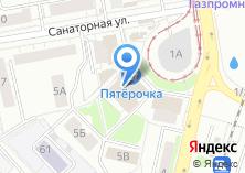 Компания «Салон часов и кожгалантереи» на карте