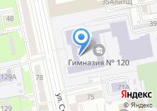 Компания «Гимназия №120» на карте