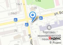 Компания «Мемориальный дом-музей П.П. Бажова» на карте
