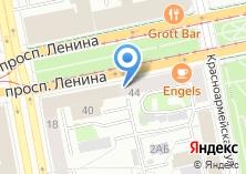 Компания «Магазин «Светлана» - Продажа электротехники» на карте