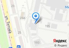 Компания «Автомастерская им. Рудольфа Дизеля» на карте