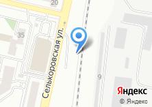 Компания «Автостоянка на Селькоровской» на карте