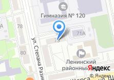 Компания «Нотариус- частная практика игнатова ольга васильевна» на карте