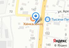 Компания «С легким паром» на карте