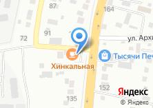 Компания «Надежный сервис» на карте