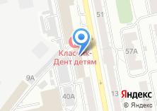 Компания «Управление пенсионного фонда РФ» на карте