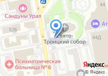 Компания «Екатеринбургская православная духовная семинария» на карте