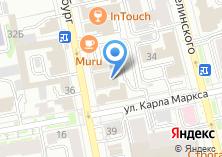 Компания «СОГАЗ страховая компания» на карте