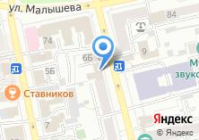 Компания «ТрансКредит» на карте