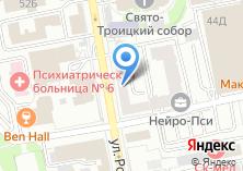 Компания «Uralavtodetal.ru» на карте