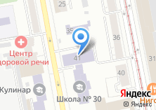 Компания «СКБ Контур» на карте