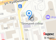 Компания «Выездная хосписная служба Екатеринбургской Епархии» на карте