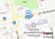Компания «Магазин цветов на Большакова» на карте