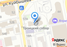 Компания «Свято-Троицкий Кафедральный Собор» на карте