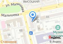 Компания «Центральная юридическая компания» на карте