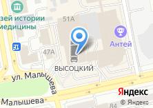 Компания «SBS» на карте