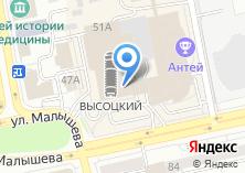 Компания «Mediachek» на карте