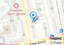 Компания «Daria Toropova Wedding» на карте