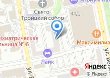 Компания «СИНАРА-ИНВЕСТ финансовая компания» на карте