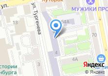 Компания «Издательско-полиграфический центр» на карте