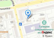 Компания «АРСТЭМ» на карте