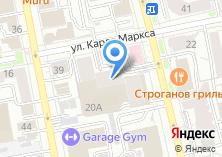 Компания «Елисейские поля» на карте